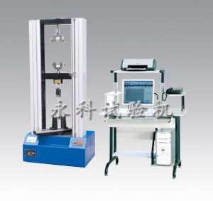 MWD-20KN   微机控制人造板试验机